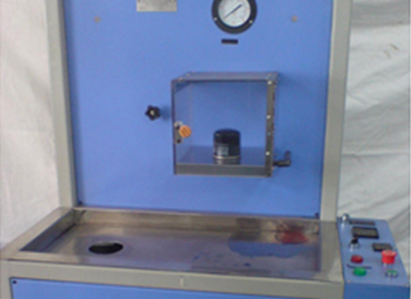 Impulse Test Rig In Gandhi Nagar